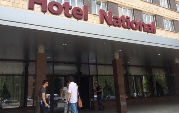 В МВД рассказали об обысках в харьковской гостинице Националь