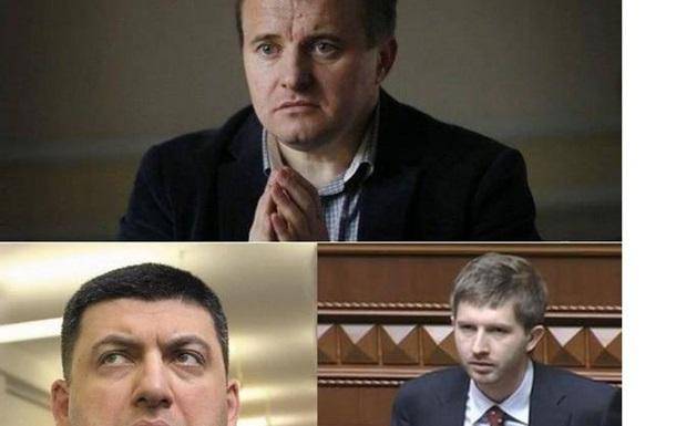 Хто відповідальний за завищені тарифи на ЖКП – винуватці в іменах