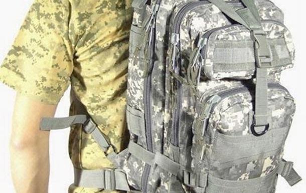 Жена Авакова  помогла  МВД закупить  золотые  рюкзаки для армии