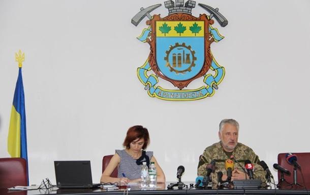 Глава ДонОГА распорядился построить газопровод в Марьинку