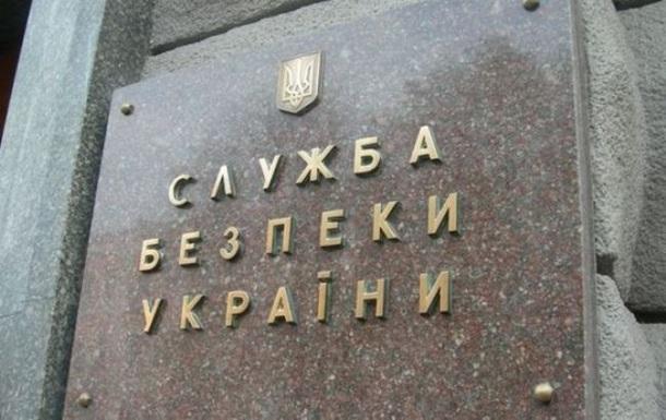 Украина экстрадировала в Казахстан одного из главарей ИГИЛа