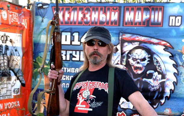 Солиста группы Коррозия металла будут судить за экстремистскую песню