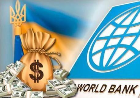 Всемирный банк не даст Украине $ 1,5 млрд без принятия необходимых законов