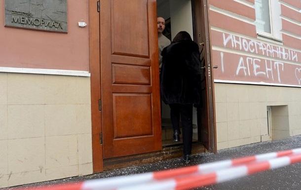 ЕС: Конфликт в Украине усугубил ситуацию с правами человека в России