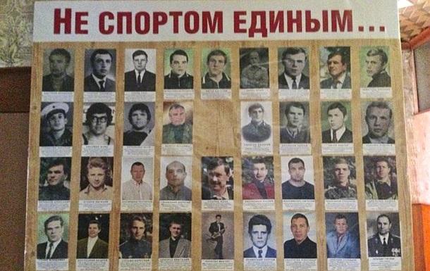 Не заслужил. В Приднестровье в школе борьбы убрали фото Порошенко