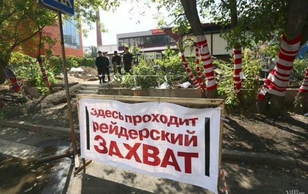 Днепропетровских чиновников подозревают в содействии рейдерам