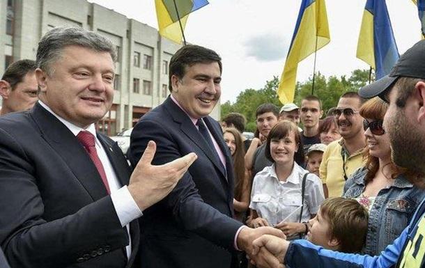 Губернаторство Саакашвили: политическое шоу или кадровый прорыв?