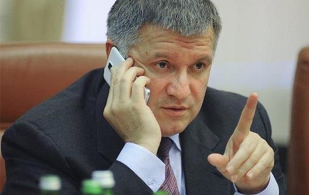 За 2014 год  семья А. Авакова заработала более 25 млн гривен
