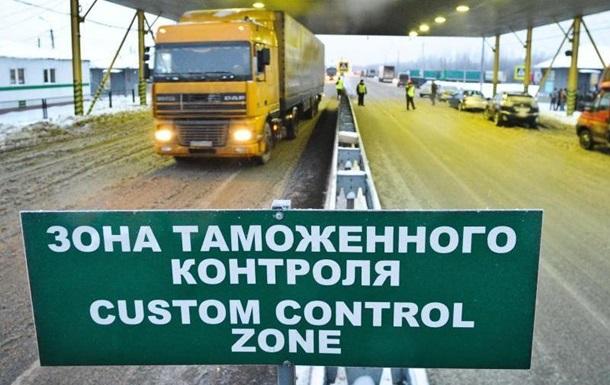 Кабмин планирует передать управление таможней иностранной компании