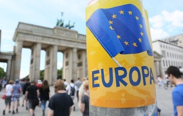 ЕС просит Украину предоставить Донбассу спецстатус