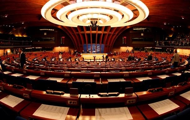 ПАСЕ продлила на год санкции против российской делегации