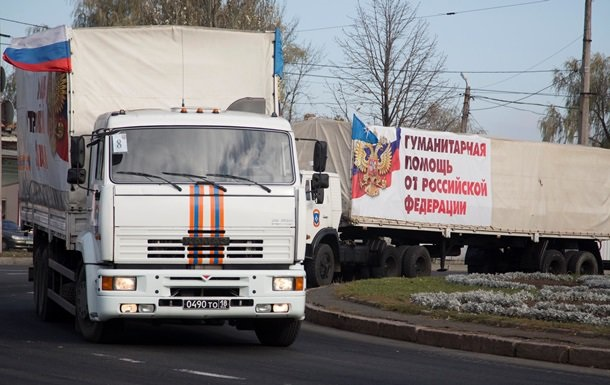 В Украину заехал очередной российский гумконвой