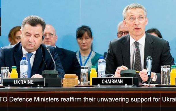 НАТО создаст для Украины Трастовый фонд по разминированию