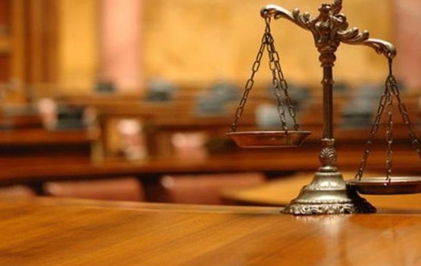 Справа щодо незаконності створення НКРЕКП вже у Верховному Суді України