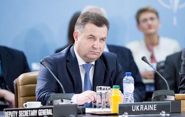 Полторак: НАТО может дать Украине оружие при срыве перемирия