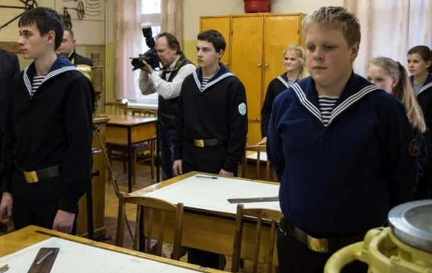 Голландия отменила приглашение морских кадетов из РФ на международный форум