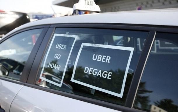 Глава МВД Франции пригрозил запретом сервису UberPop