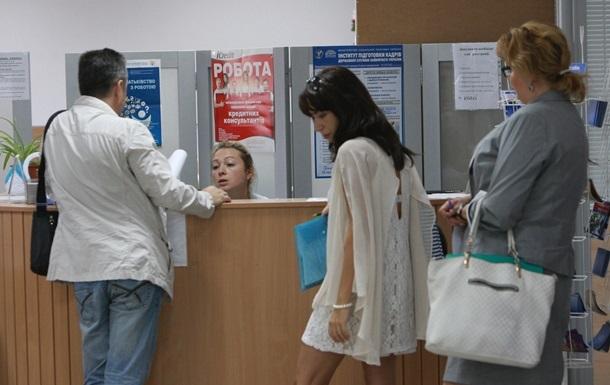 Работа - волк. Как в Украине реализуется право на труд