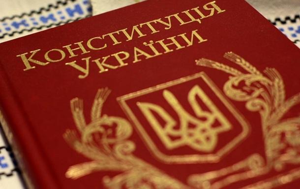 Итоги 28 июня: День Конституции Украины и обвинения против Правого сектора