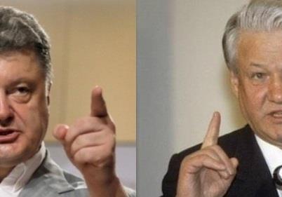 Порошенко. Отражение Ельцина.