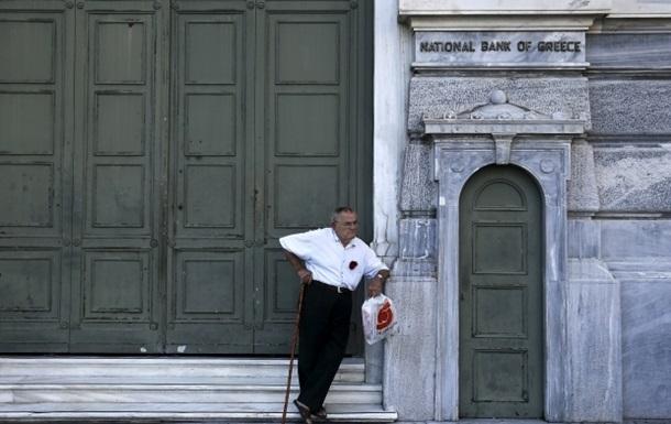 Европейские банки за день потеряли 50 миллиардов евро из-за Греции