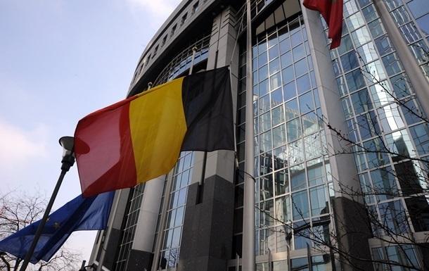 Бельгия сняла арест со счетов российских дипмиссий