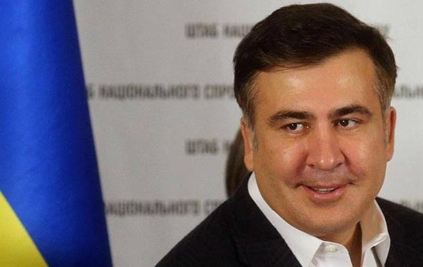 Саакашвили ищет 50 новых сотрудников в ОГА