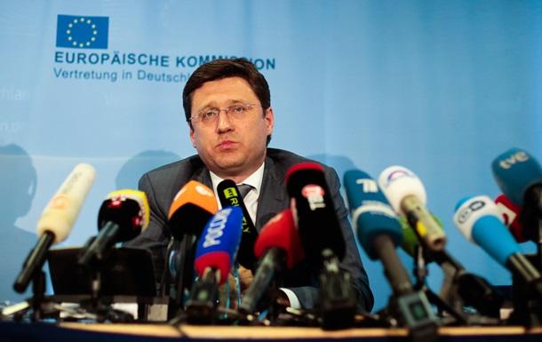 Россия продолжит прямые поставки газа на Донбасс