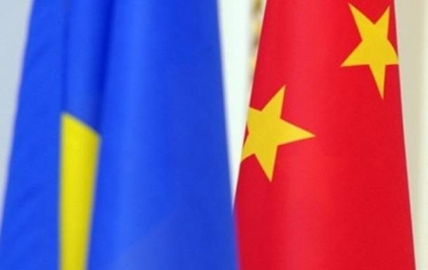 Пекин поддерживает целостность и суверенитет Украины - МИД Китая