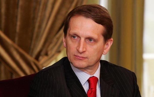 Финляндия не пустила спикера Госдумы на сессию ОБСЕ