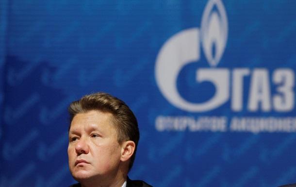 Газпром будет поставлять газ в Украину только по предоплате