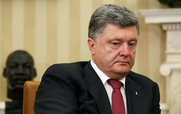 Порошенко отреагировал на местные выборы в ДНР