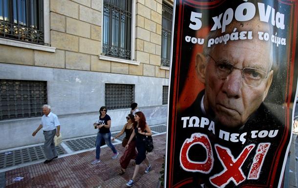 Глава Еврогруппы:  Нет  на референдуме грекам не поможет