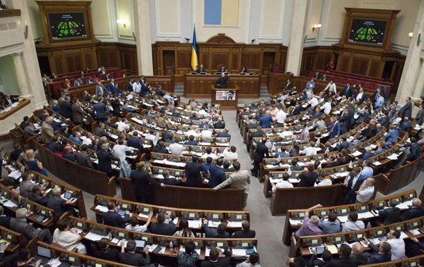 Итоги 2 июля: Отставка министров, назначение главы СБУ и закон о кредитах