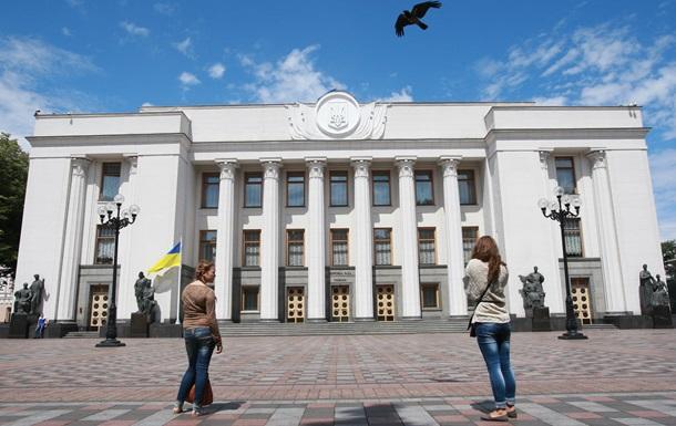 В Раде заявили, что отозвать голоса за валютный закон невозможно