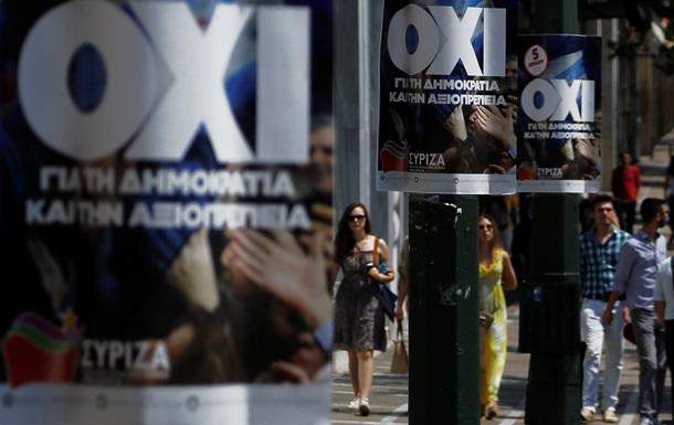 Мнение: Шантаж ЕС. Что ждет Грецию после референдума