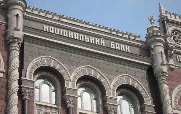 В НБУ говорят, что госдолг Украины достигнет 95%