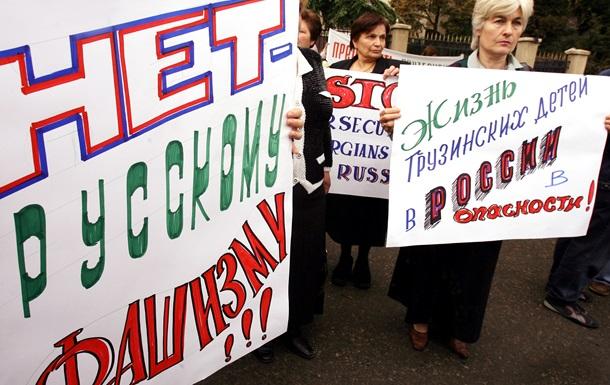 Грузия требует от России 70 млн евро за массовые депортации