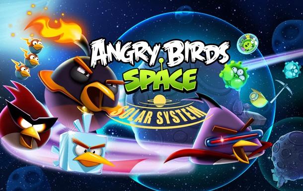 Вышла новая версия Angry Birds, разработанная специалистами NASA