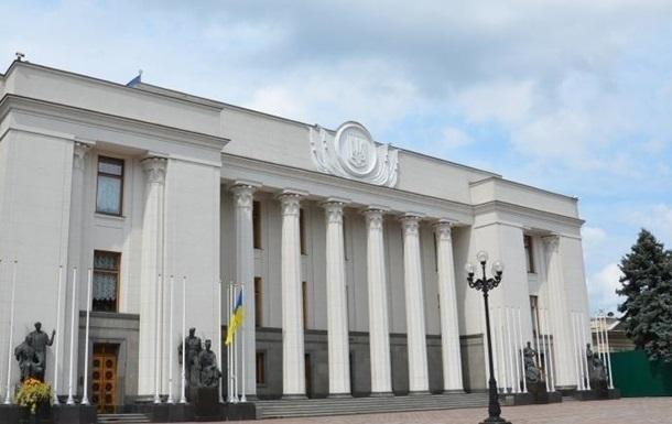 В Раде предлагают запретить название Россия