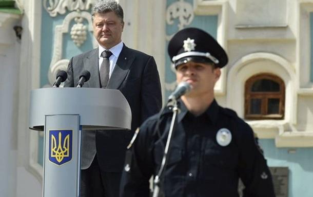 Порошенко рассказал о зоне риска для новых полицейских