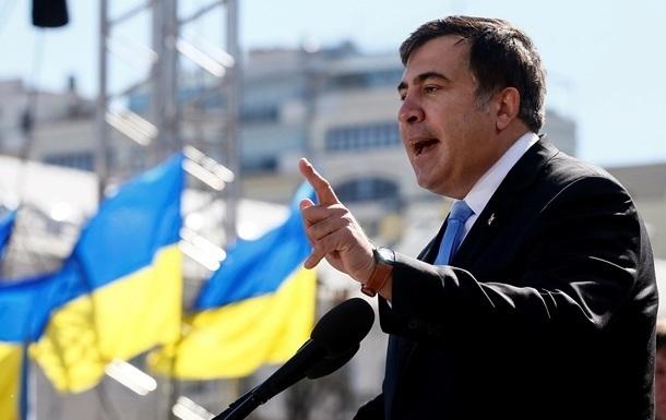 Саакашвили сообщил о задержании со стрельбой двух офицеров МВД