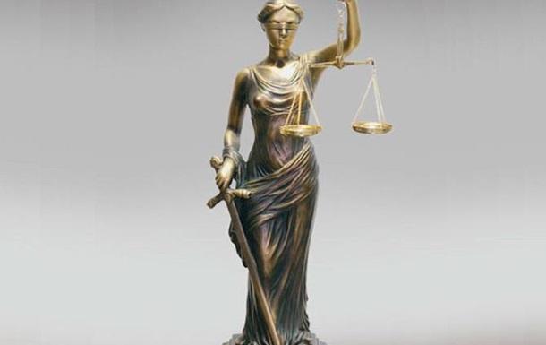 Имплементация международных стандартов судебной защиты в нац. законодательство