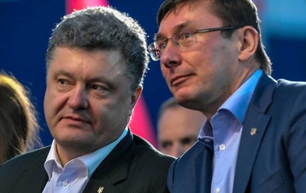 Стало известно, о чем ночью Порошенко говорил с Луценко