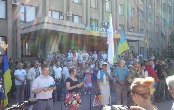 В Славянске отметили годовщину освобождения от сепаратистов