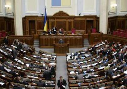 Чому в Україні так багато політичних партій