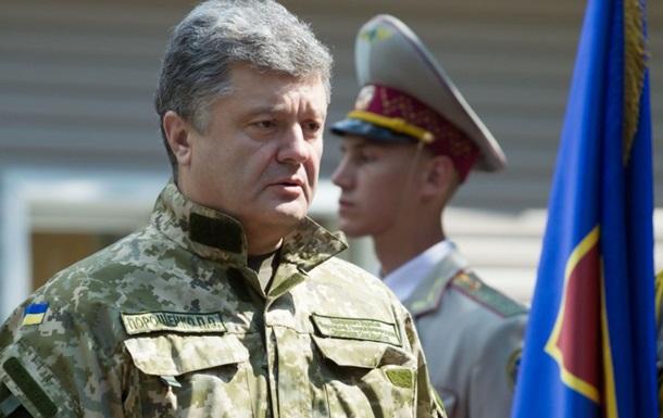 Порошенко призвал ВМС Украины к полной мобилизации