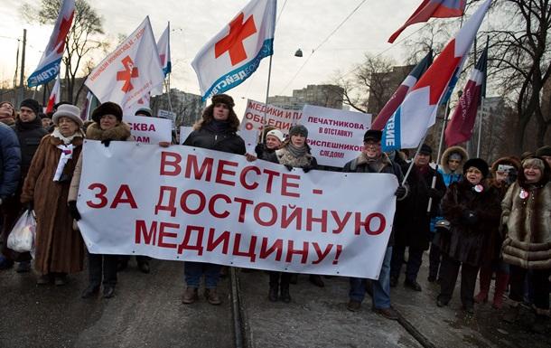 Власти аннексированного Крыма заявляют о нехватке средств на медицину