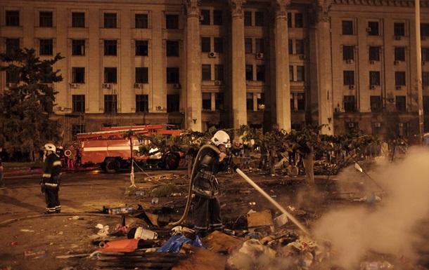 МИД России: Штаб ВМС в Доме профсоюзов в Одессе - это кощунство