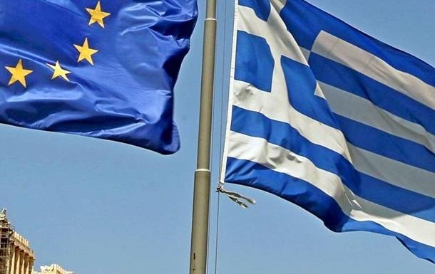 Против чего же голосовала Греция на референдуме?